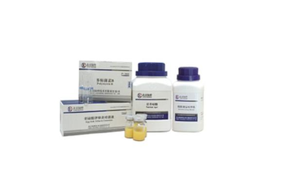 游离生物素测定培养基(CM1407)