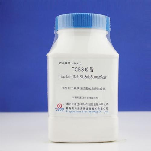 TCBS琼脂(HB4130)