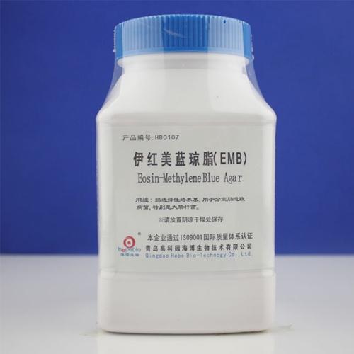 伊红美蓝琼脂(EMB)(HB0107)