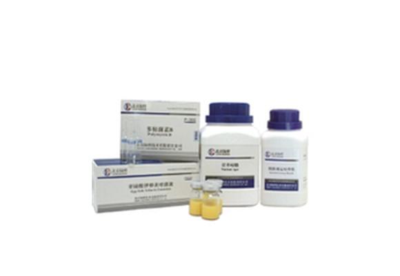 冻干血浆 CM304