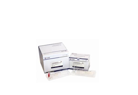 阪崎杆菌生化鉴定试剂盒 DBI-02