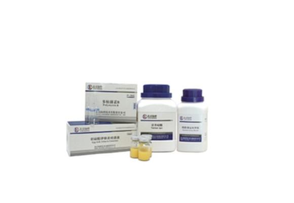 胰蛋白胨大豆琼脂(TSA) CM168