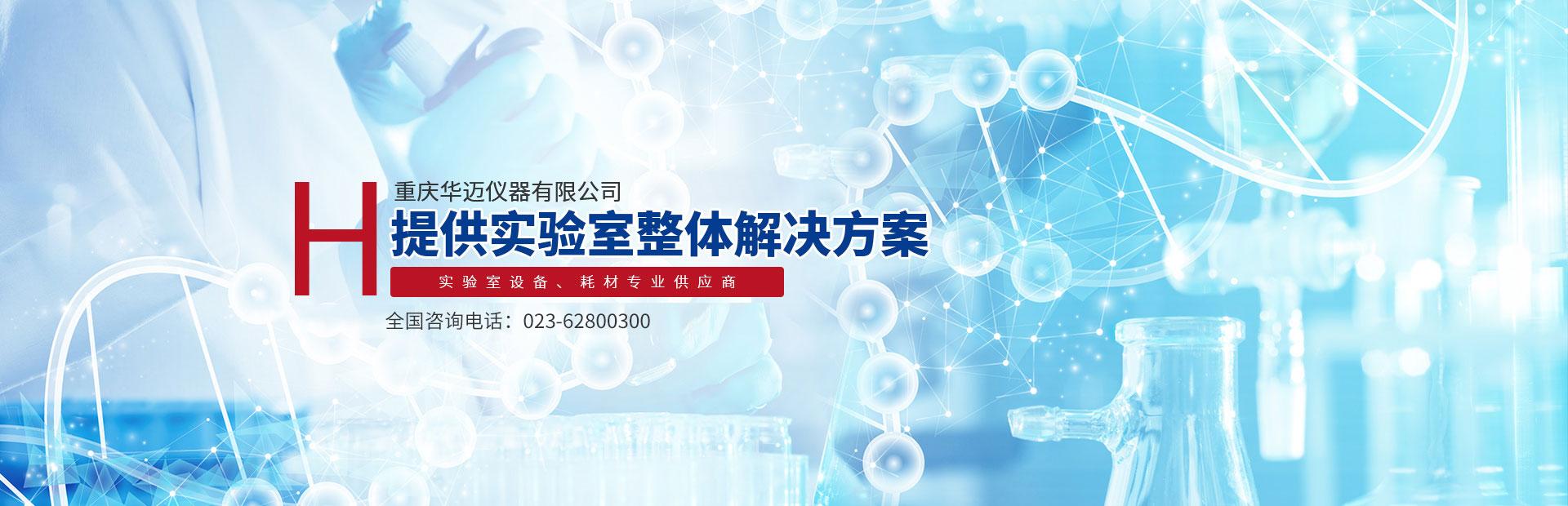 重庆3M测试片